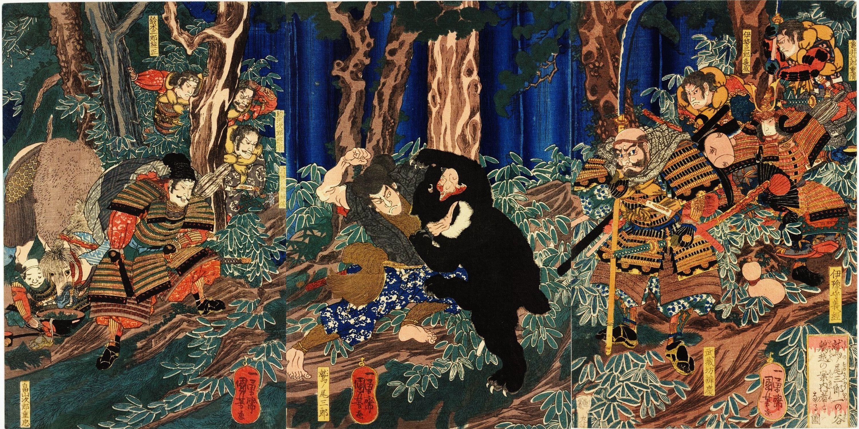 Washio Saburo wrestling with a black bear.