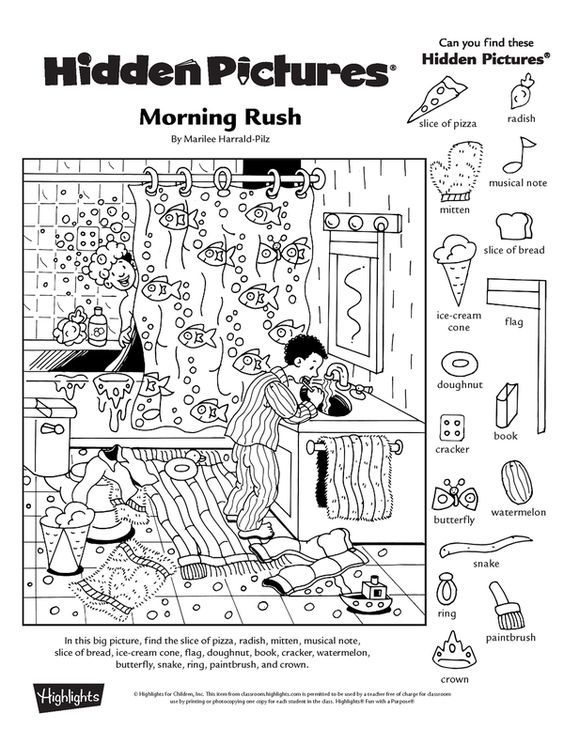 Free Hidden Pictures Printable Worksheets