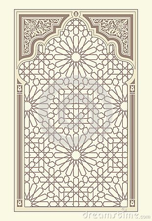Ornamen Islami Cdr : ornamen, islami, Arabic, Ornament, Islamic, Pattern,, Patterns,, Motifs