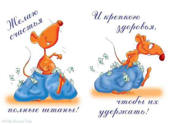 Компьютерная мышь — википедия.