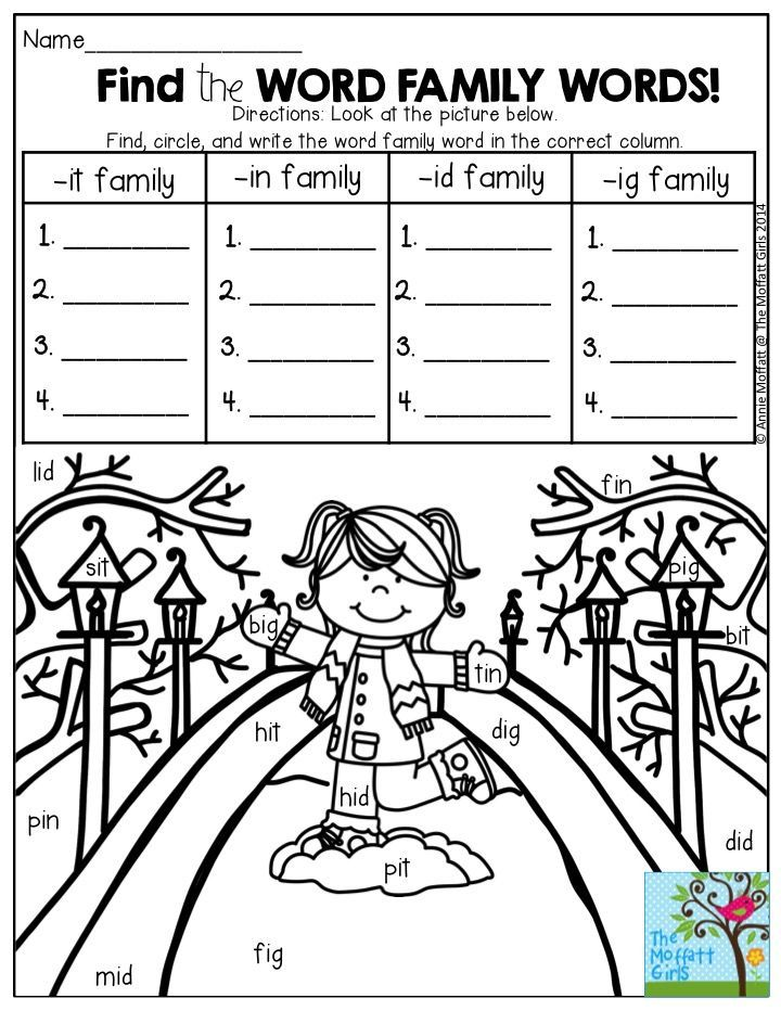 January No Prep Packets Word Families First Grade Reading Teaching Kindergarten