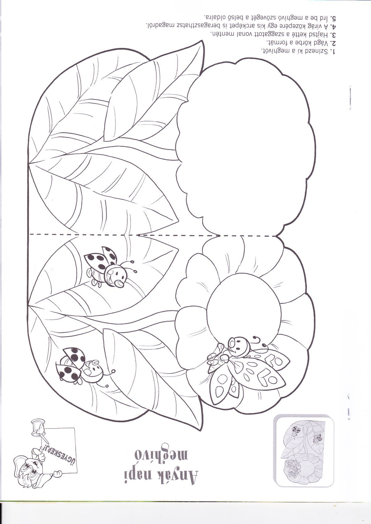 Pin By Stephanie Christoforou Collier On Coloring Pages