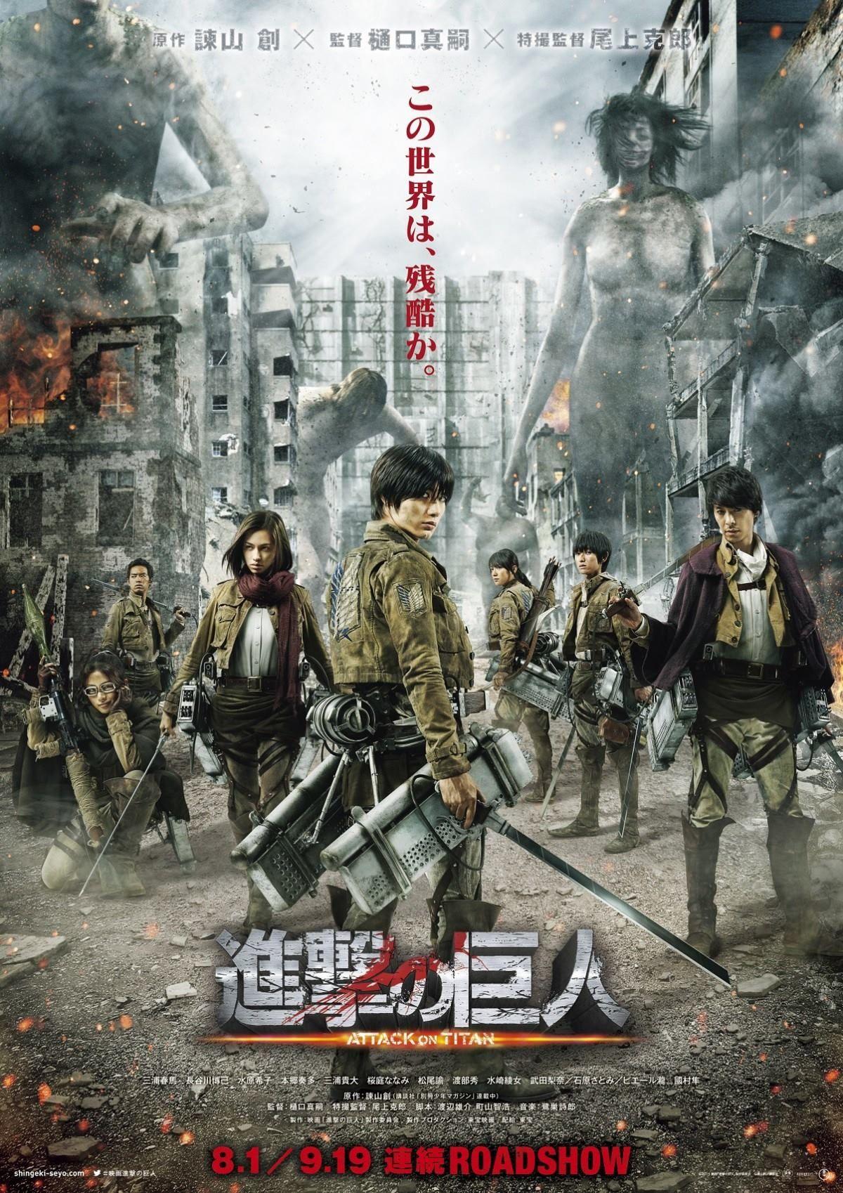Ataque a los Titanes, trailer completo del Live Action | Sombras de Rebelión