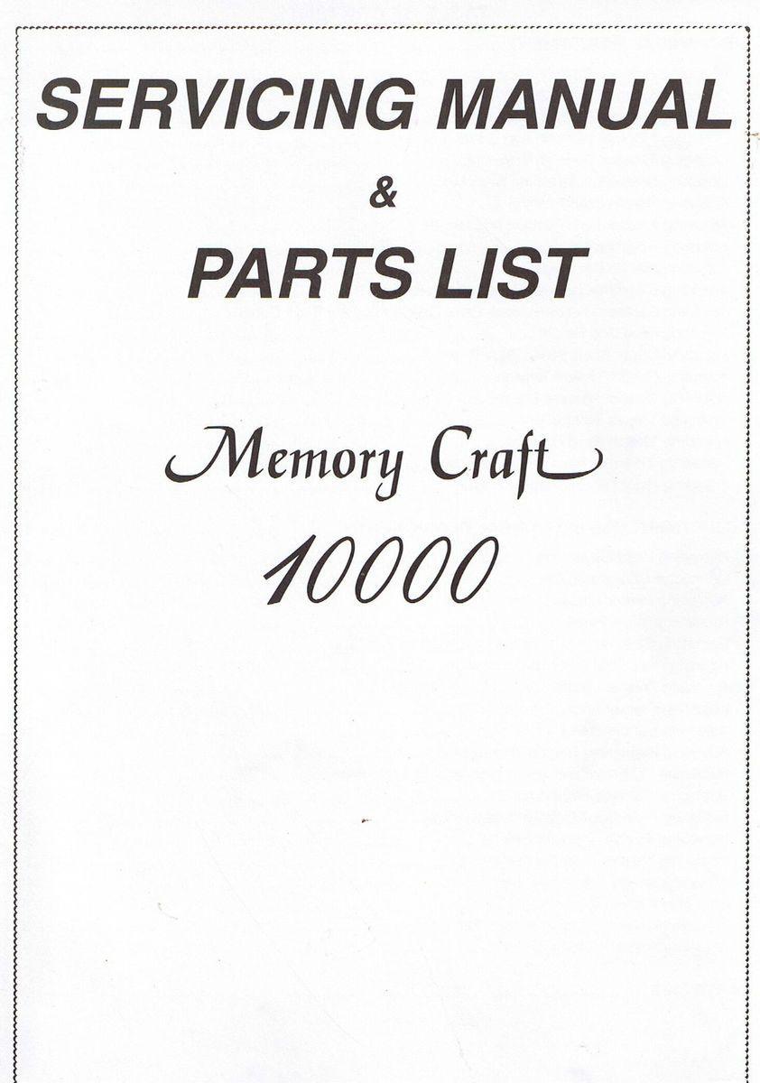 Janome Memory Craft 10000 Sewing Machine Service Repair