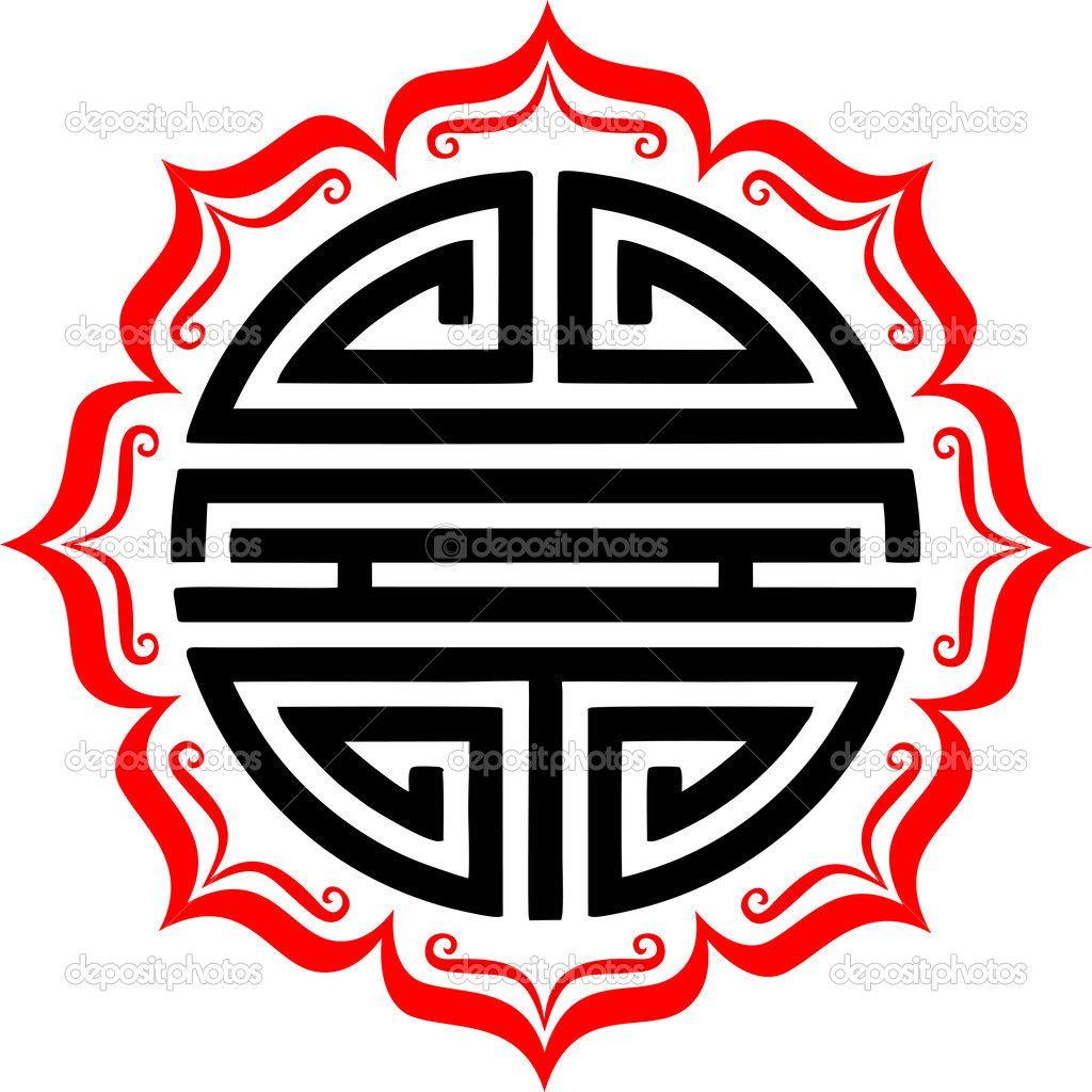 SHOU SYMBOL, LOTUS Good luck symbols