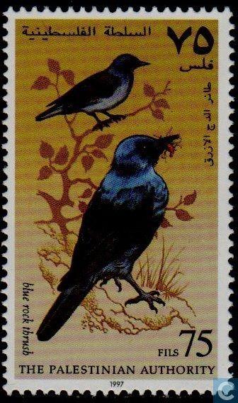 Postage Stamps - Palestine - Birds