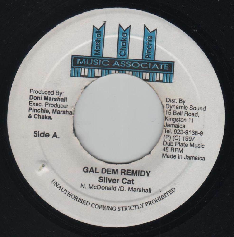 Silver Cat Gal Dem Remidy 7 Vinyl Jamaican Vinyl Reggae Dancehall Ragga With Images Silver Cat Reggae Vinyl