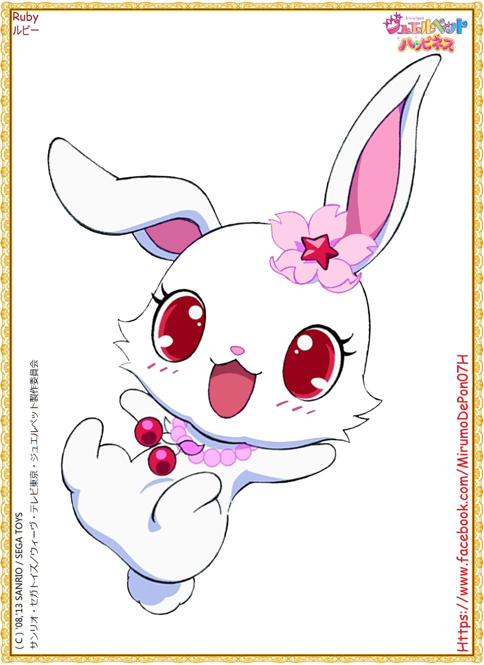 Ruby (Jewelpet Happiness)   Jewelpet   Pinterest   Amor
