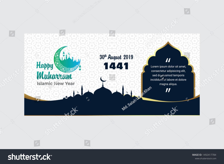 Happy Islamic New Year Muharram 1441 Hijri Sponsored Ad Year Islamic Happy Hijri Happy Islamic New Year Islamic New Year Muharram