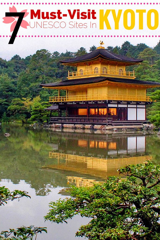 7 must visit unesco world heritage sites in kyoto the real japan 7 must visit unesco world heritage sites in kyoto the real japan real japan gumiabroncs Choice Image