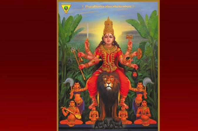 Sri Banashankari (With images)   Hindu gods, Devi durga