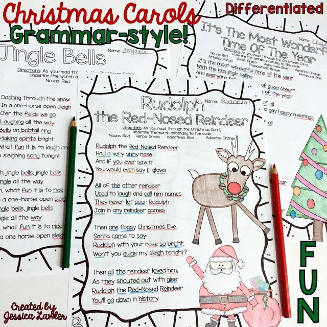 Christmas Carols Grammar Style Classroom Fun Christmas Teaching Holiday Lessons