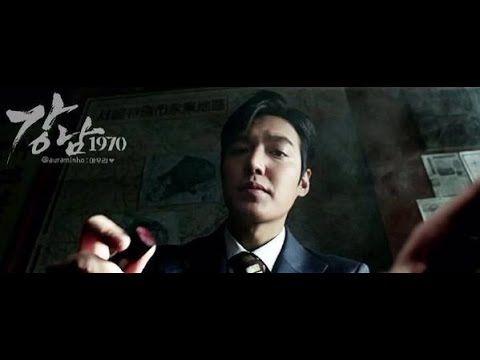 [HD] Lee Minho in 강남 블루스 Gangnam 1970, 2015 Official Trailer 2 [English ...