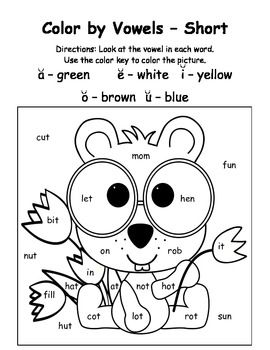 Groundhog Day Color By Vowel Short 4 Printable Sheets Students Won T Even Realize They Are Practicing Groundhog Day February Classroom Vowel Activities