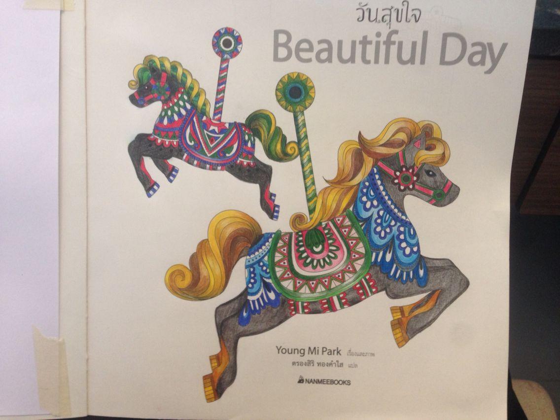 Coloring Books Dark Horses
