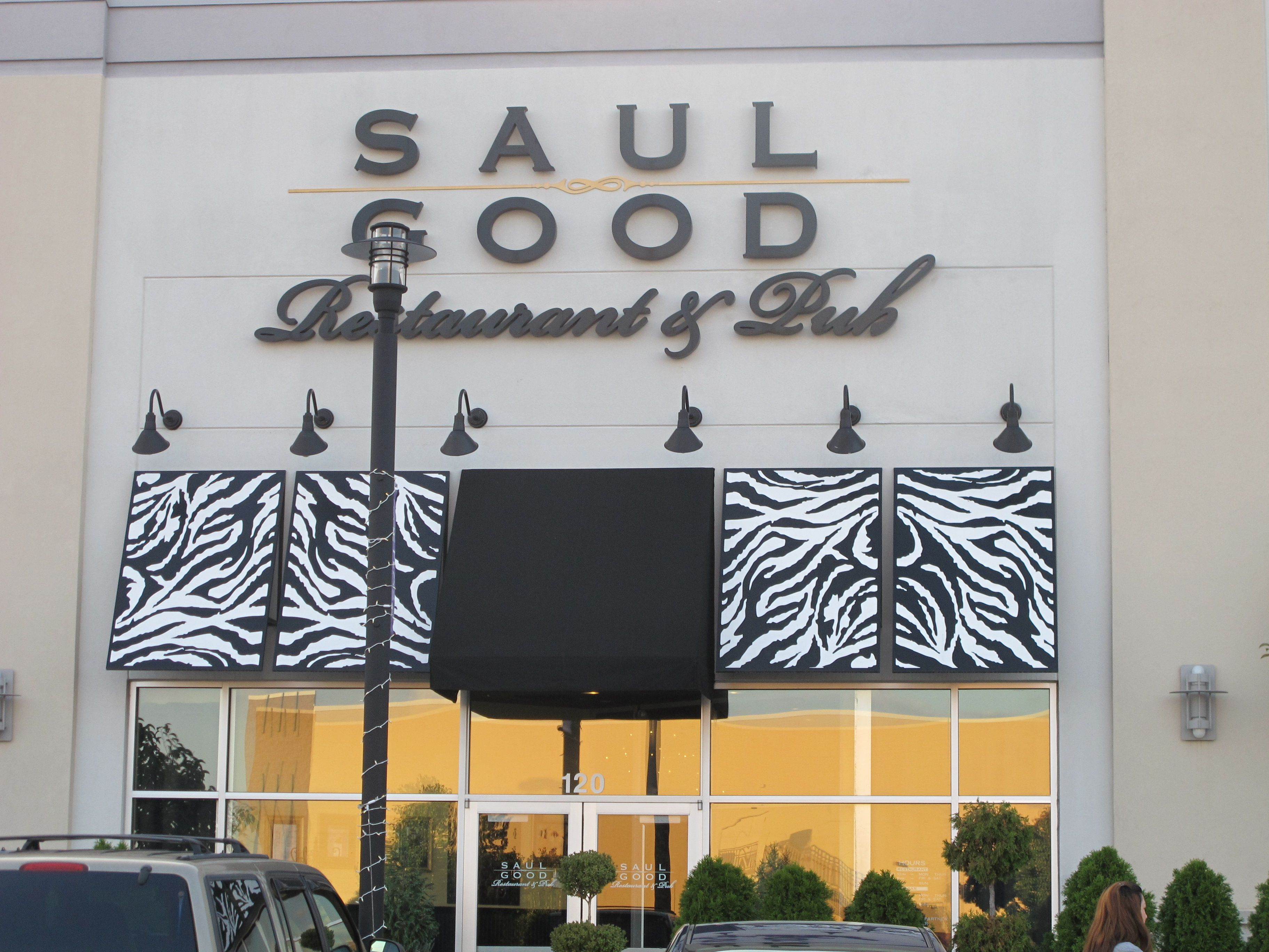 Saul Good In Lexington Ky Three Locations Fayette Mall Hamburg