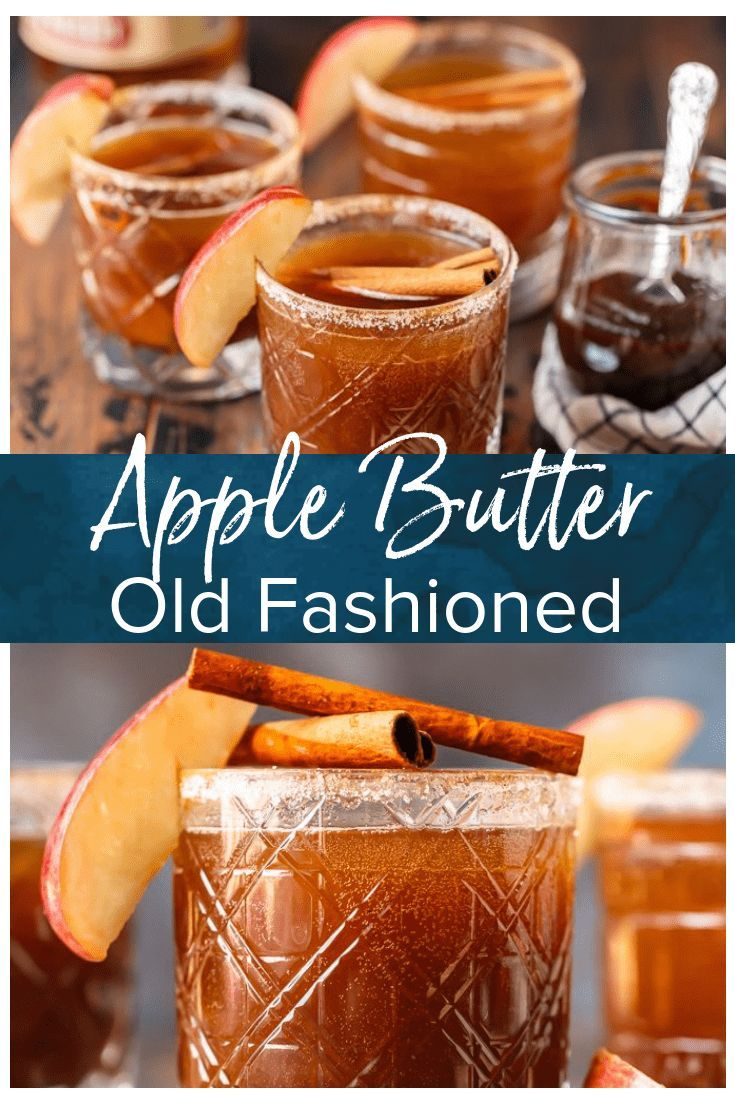 Apple Butter Old Fashioned Cocktail #falldrinks