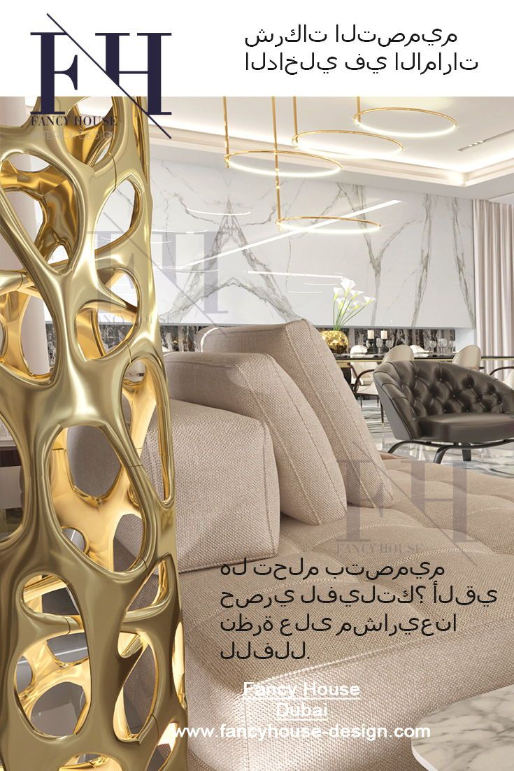 Luxury arabic interior design  decoration for open concept in light color style get more also best large living room and ideas rh pinterest