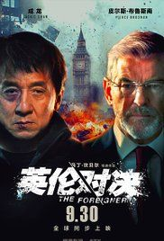 The Foreigner Poster | movie 2017 | Pinterest | Movies online ...