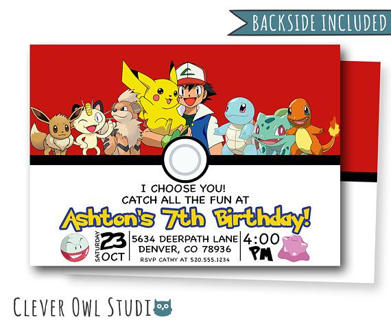 photo regarding Printable Pokemon Invitations named Pokemon Invitation, Pokemon Birthday Invitation, Pokemon