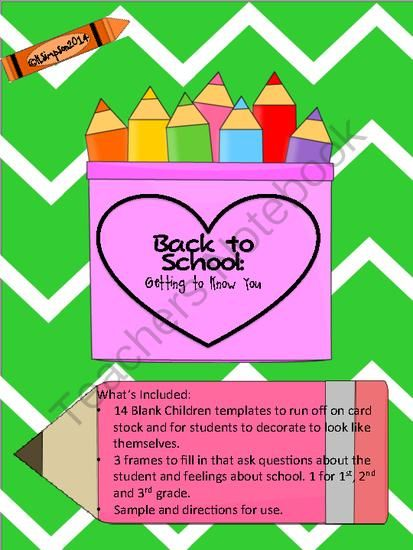 Back To School Getting To Know You Back To School Lollipop Shop Getting To Know You
