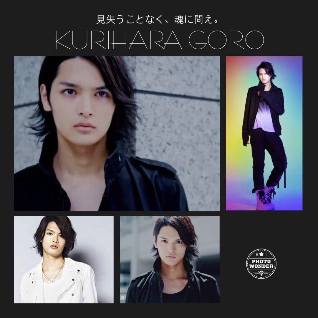 Kurihara Goro
