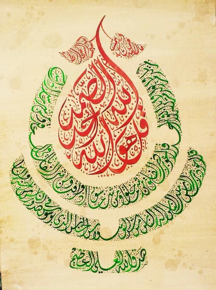 DesertRose,;,calligraphy art,;, Seni, Kaligrafi, Tulisan