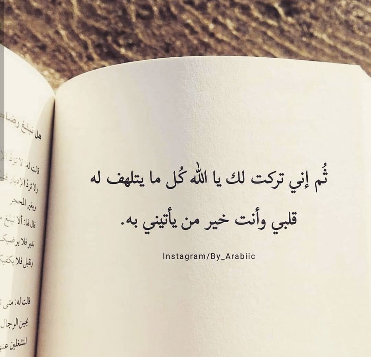 Pin By Wego On كل متوقع آت Arabic Quotes Tattoo Quotes Quotes
