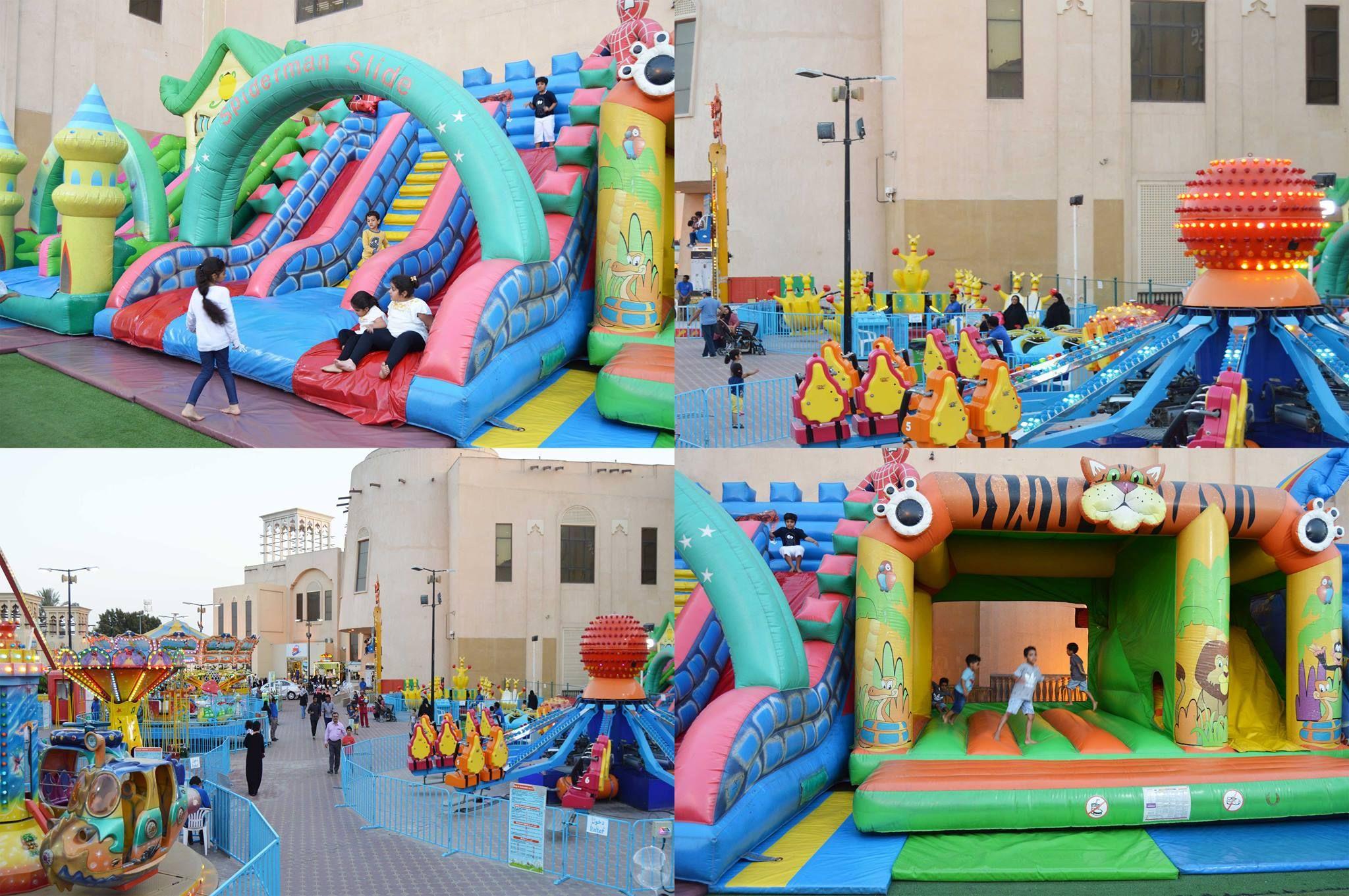 الالعاب الخارجية في قرية الشعب متعة وترفيه تفضلوا بزيارتنا This Weekend Visit Outdoor Amusement Park In Al Shaa Outdoor Fun Fun Activities Amusement Park