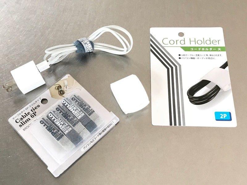 セリア ケーブル整理にはこれ コードホルダーで簡単すっきり収納