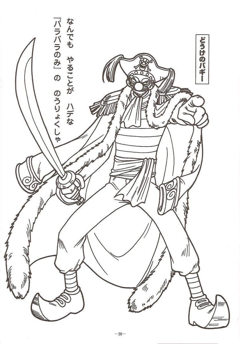 Captain Buggy The Clown One Piece Coloring Pages