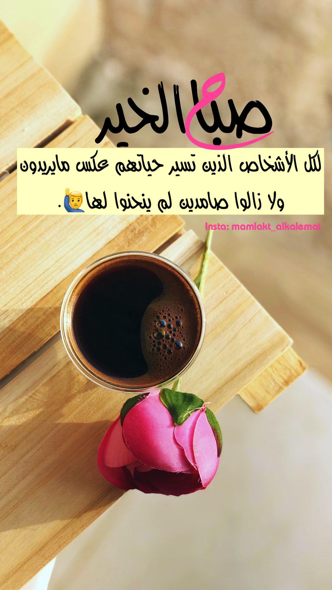 Pin By Aisha Khan On صباحيات Islamic Pictures Beautiful Morning Good Morning