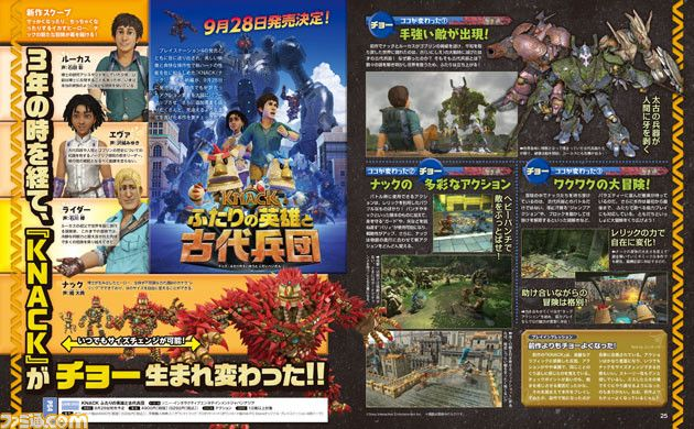 Knack 2 launches September 28 in Japan