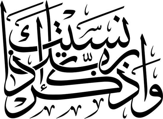 Pin By Idreas Ali On بالعربي Arabic Calligraphy Painting Islamic Art Calligraphy Islamic Calligraphy Painting