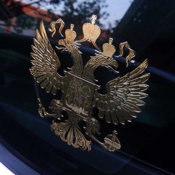 Coat of arms of Russia Car Body Sticker Russian Eagle Decal Decoration Stickers