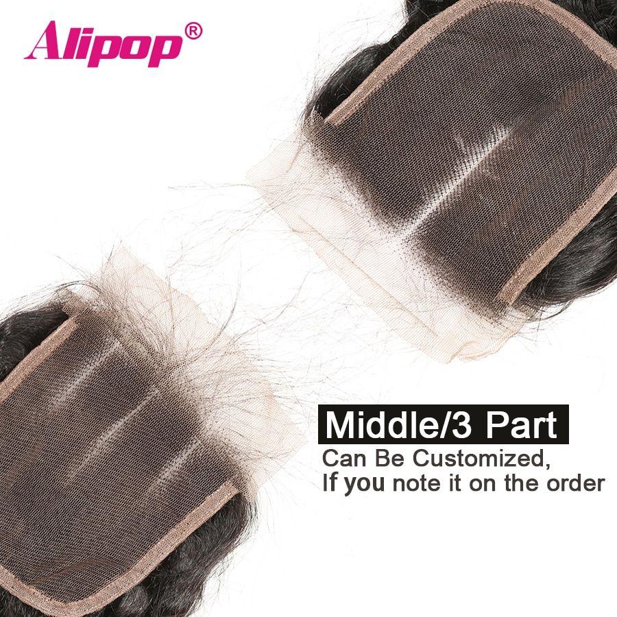 Deep Wave Bundles With 5x5 Closure Brazilian Human Hair 3 Bundles With Closure Free Part Remy Hair Extensions Alipearl Hair 3/4 Bundles With Closure