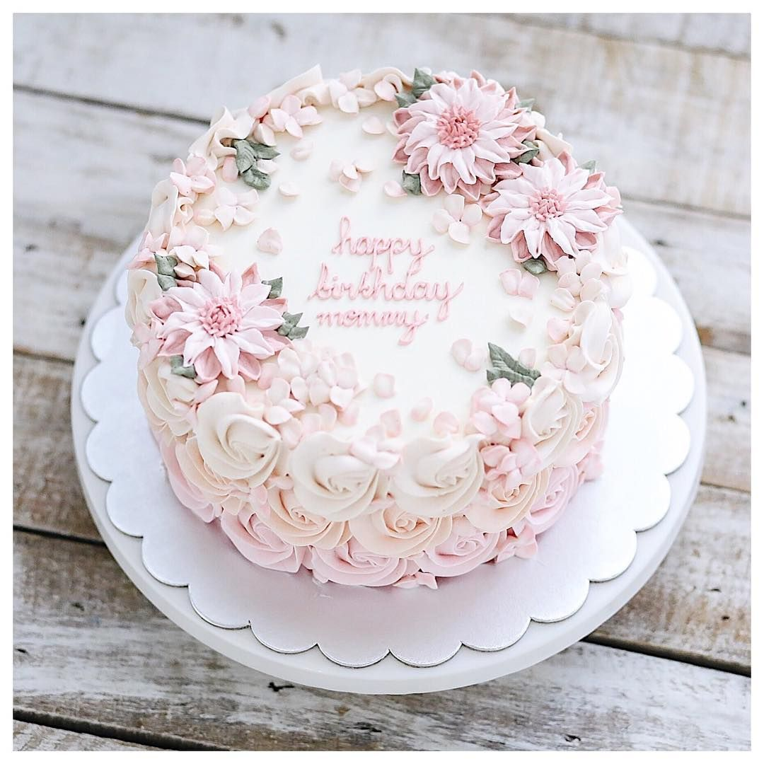 Thank You Mom For Being You Birthday Cake With Flowers
