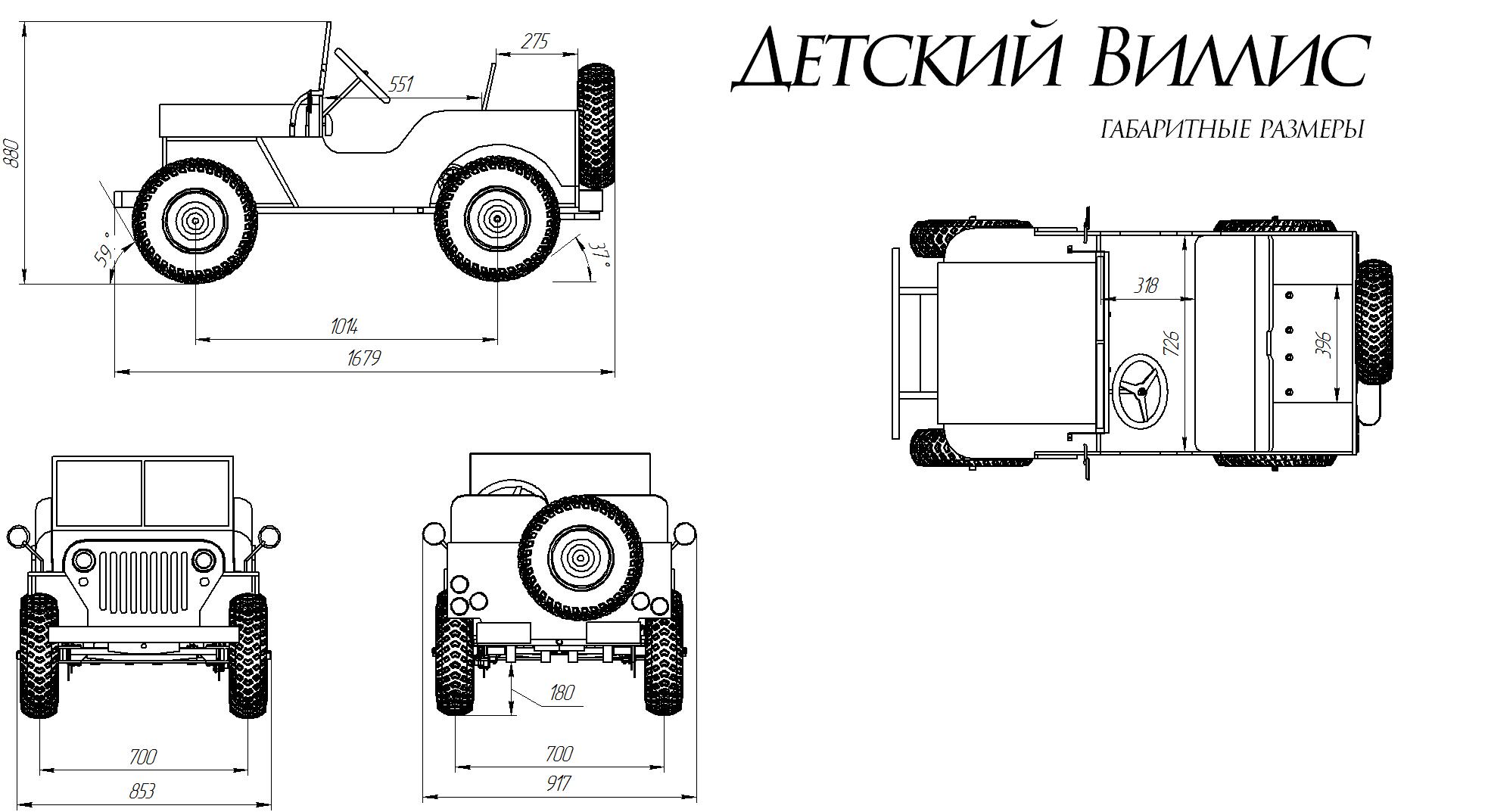 Indexphp 19661073 Go Kart Pinterest Mini Jeep And Cars Wrangler Draw Pedal