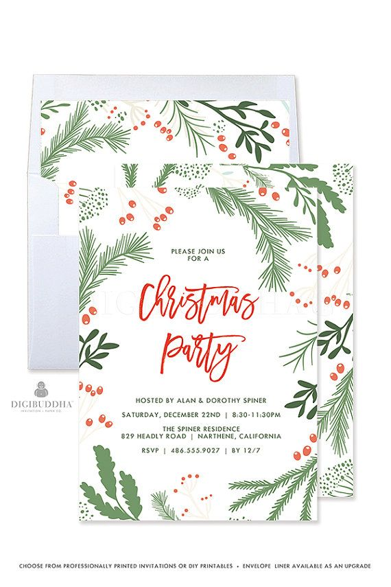 CHRISTMAS PARTY INVITATION Christmas Party Invite Holiday Party ...