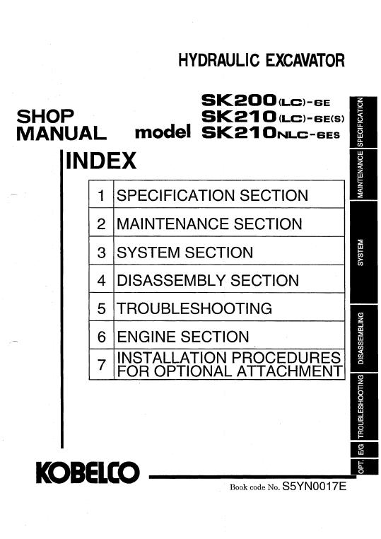 kobelco sk200lc 6e and sk210lc 6e excavator service manual kobelco Kobelco SK210 Specifications