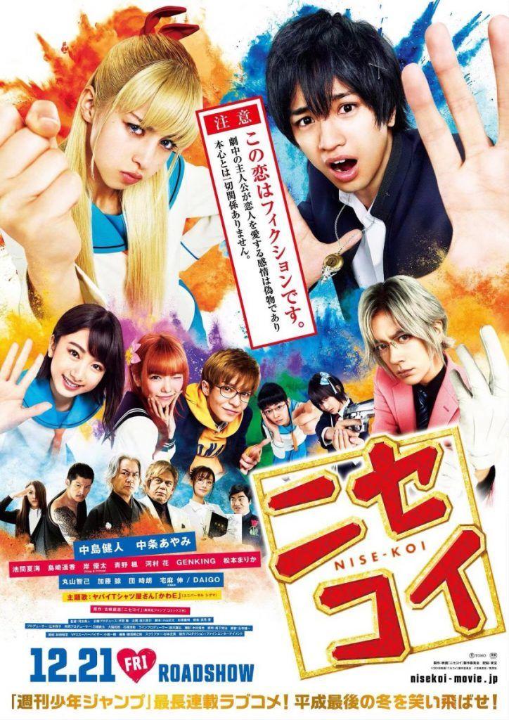 La película liveaction de Nisekoi False Love ya cuenta