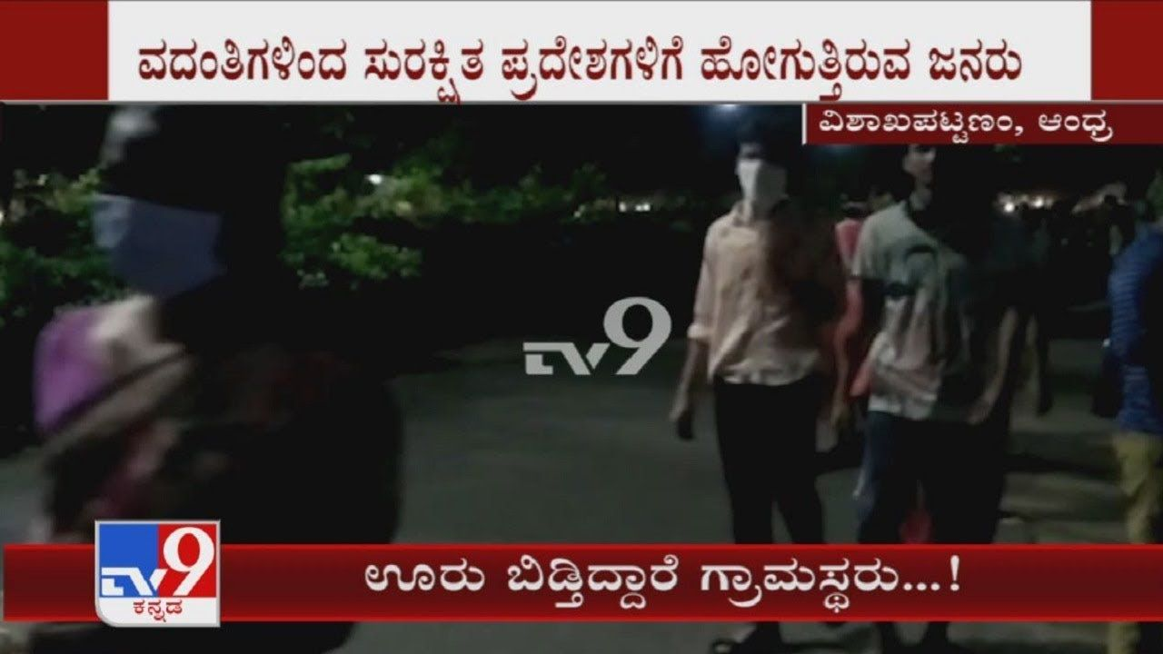 Pin On Tv9 Breaking News
