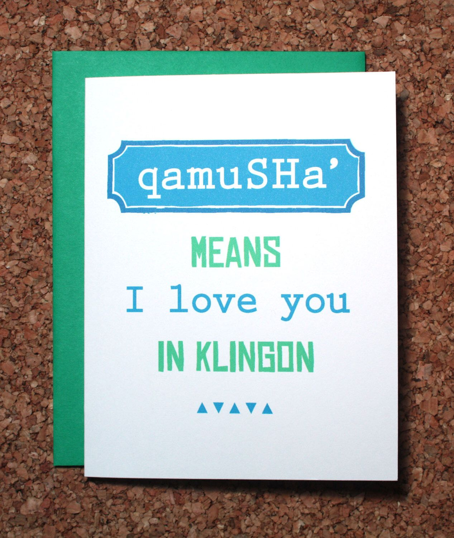 Star Trek Valentine Card Klingon I Love You Etsy Valentines Cards Star Trek Wedding Love Cards