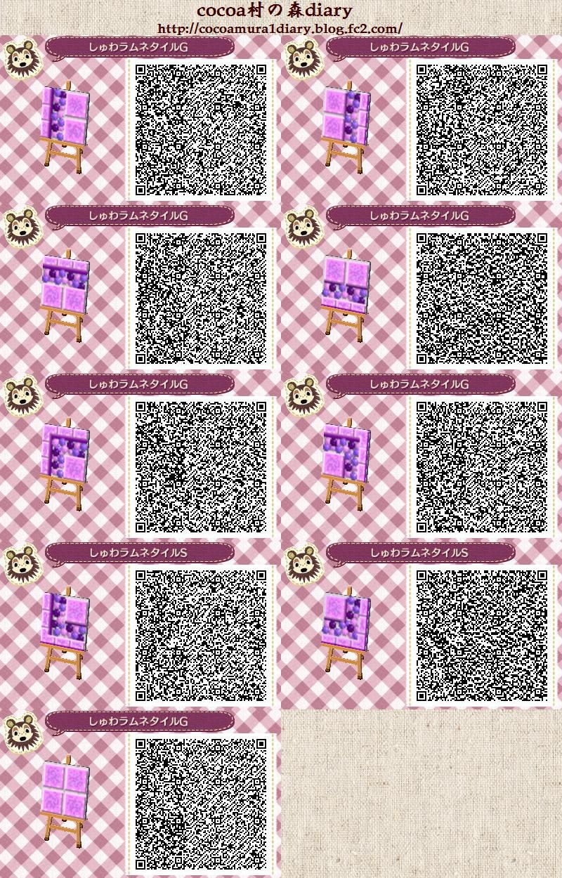 cocoa village forest diary (Animal Crossing: New Leaf) ◆ My design (the ground) Sign language Ramune tile purple