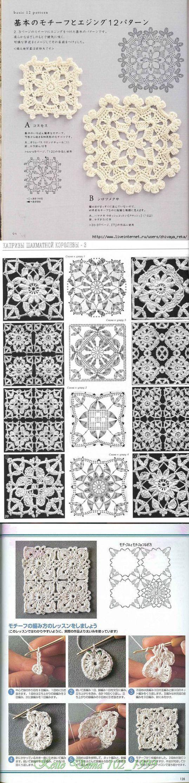 Вязание: КРЮЧОК узоры | crocheteando /2 | Pinterest | Cuadrados de ...