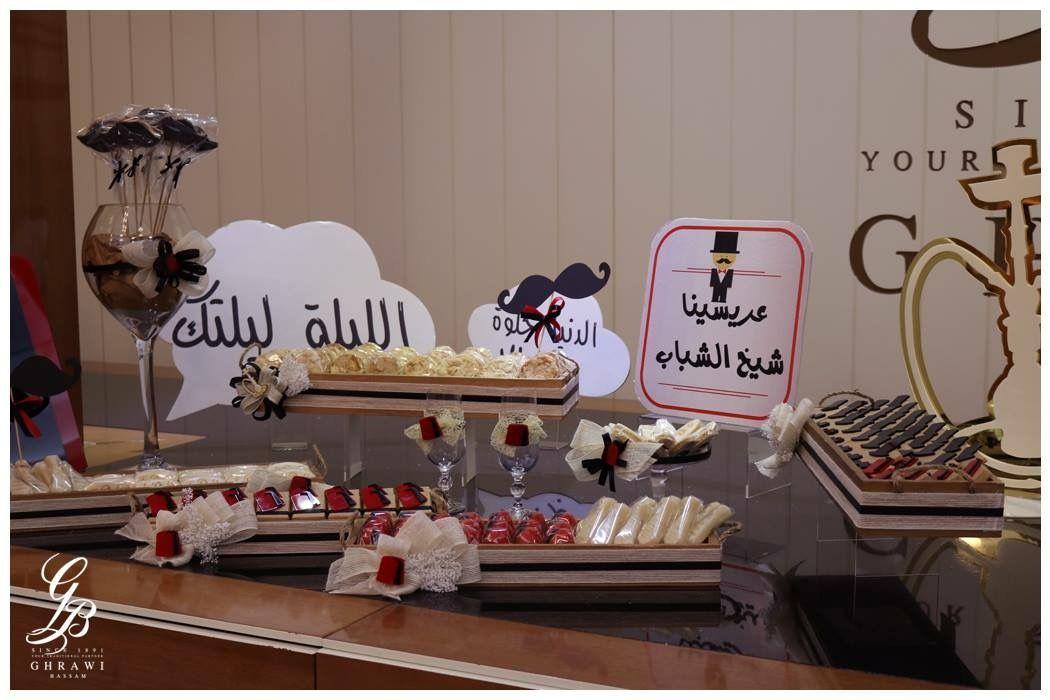 What About A Funky Wedding Set Up Cjocolate Decoration Funky Setup Mostache الليلة ليلتك Wedding Arrangements Place Card Holders Wedding Decorations