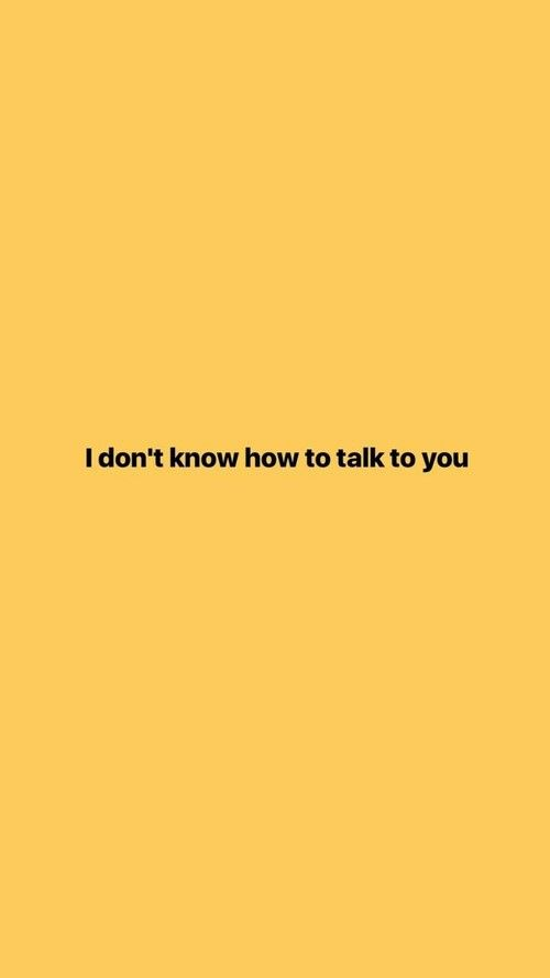 dont know shared by masu on we heart it backgrounds