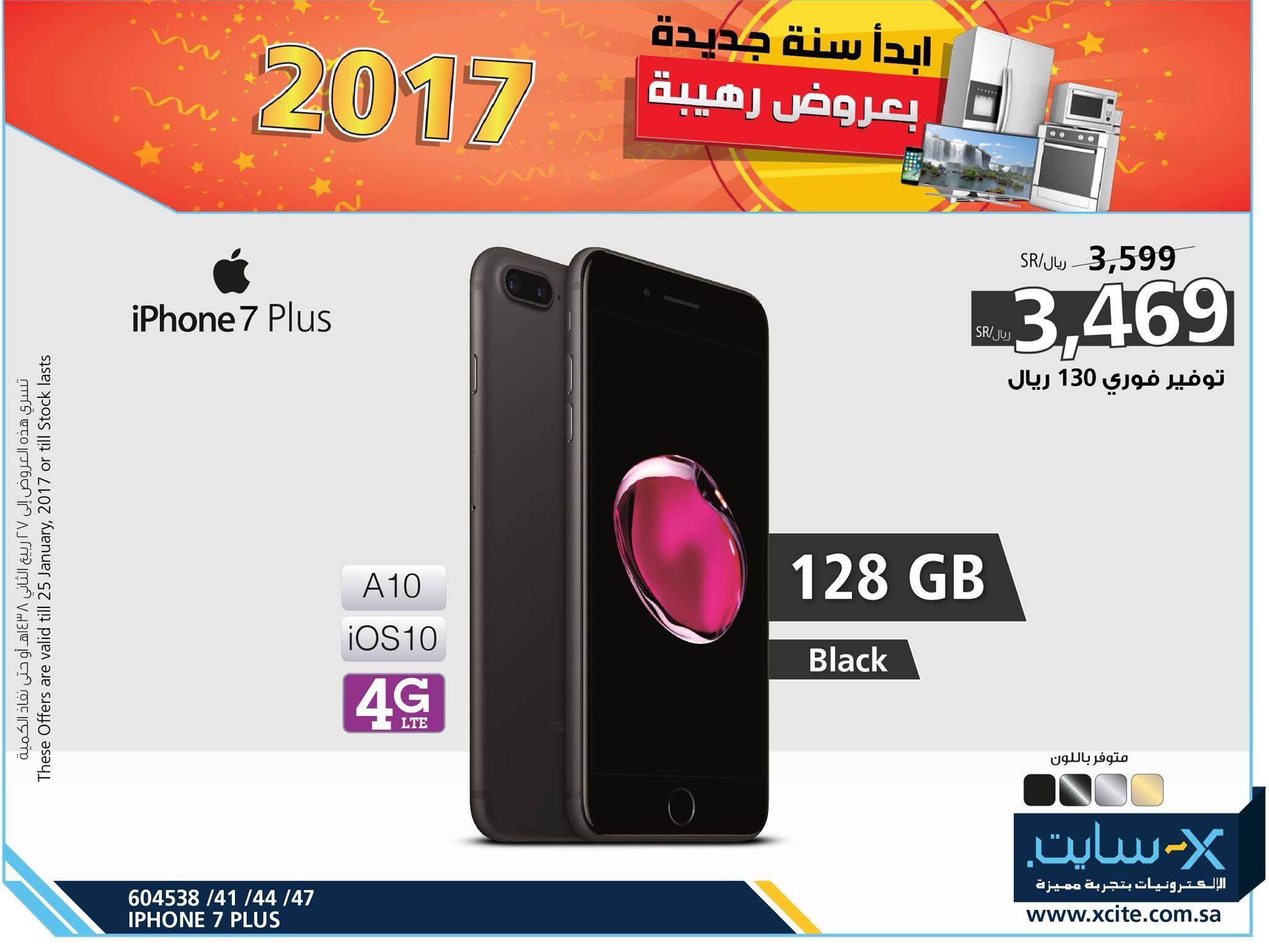 سعر ايفون 7 Iphone بلس سعة 128 جيجا في اكسايت عروض اليوم Iphone 7 4g Lte Electronic Products