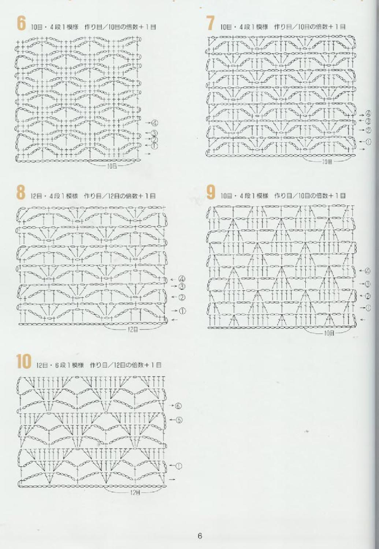 262 Patrones De Crochet