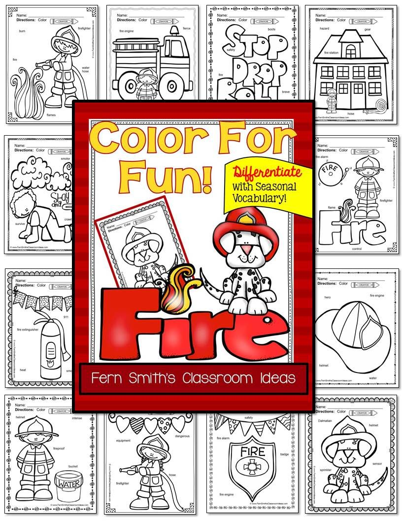 Fire Safety Coloring Pages with Differentiated Vocabulary Dollar ...